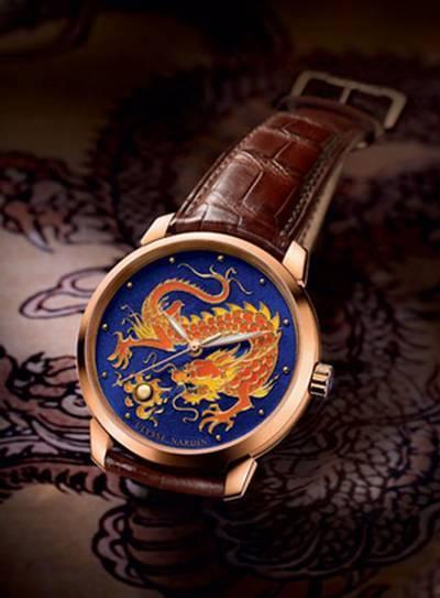 Ulysse Nardin Classico Dragon