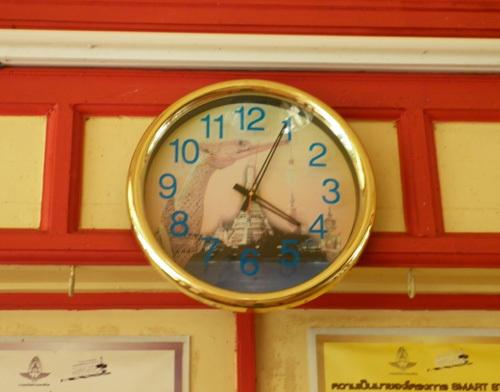 Horloge de la gare de Hua Hin en Thailande