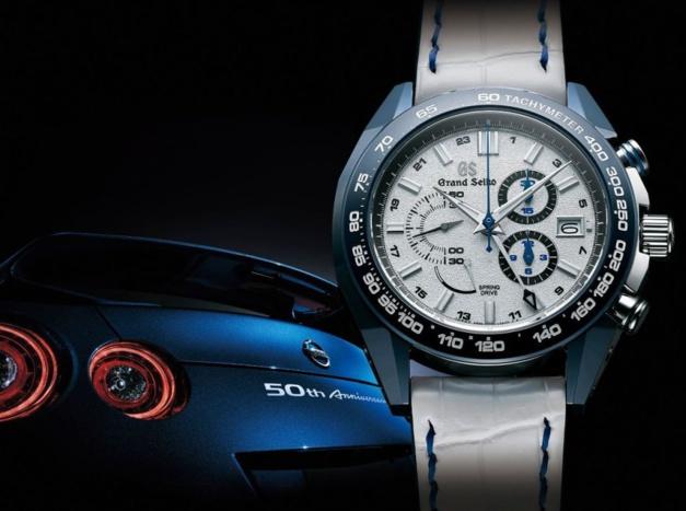 Grand Seiko Spring Drive hommage à Nissan GT-R
