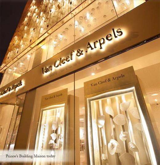 Van Cleef & Arpels inaugure une nouvelle « Maison » à Hong Kong