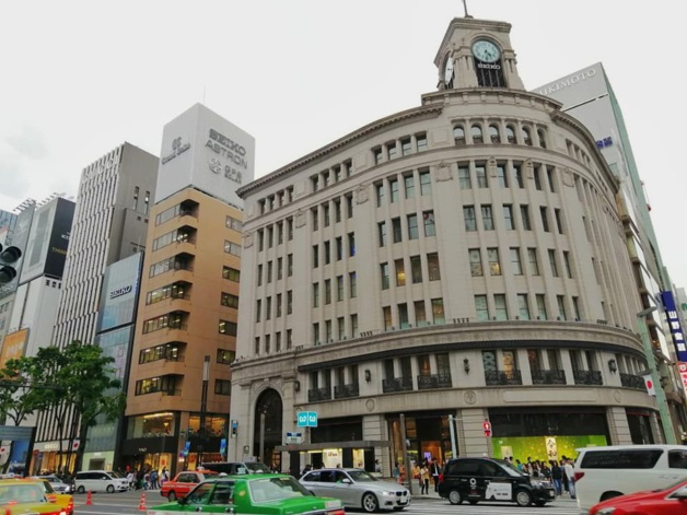 Waco department store Ginza Tokyo
