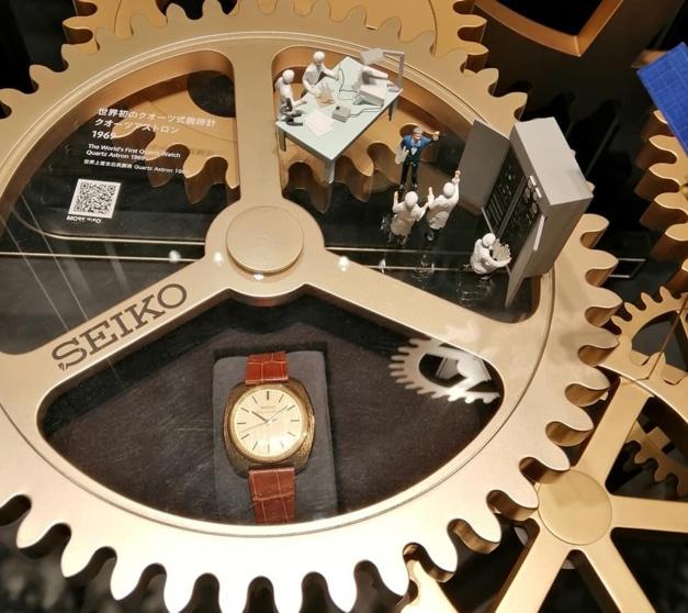 Seiko Dream Square Tokyo copyright Montres-de-luxe.com