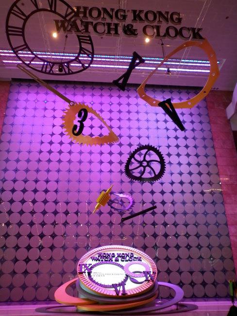 Hong Kong Watch & Clock Fair 2011 : la FH fait la chasse aux contrefaçons