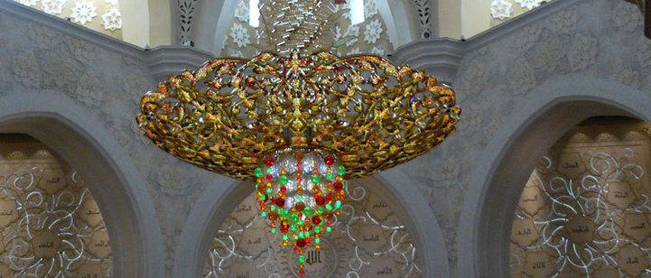 Le lustre Swarovski de la Mosquée Cheick Zayed