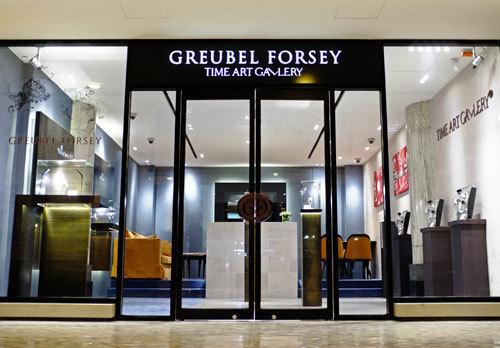 Time Art Gallery GF : Greubel Forsey ouvre un concept store à Shanghai