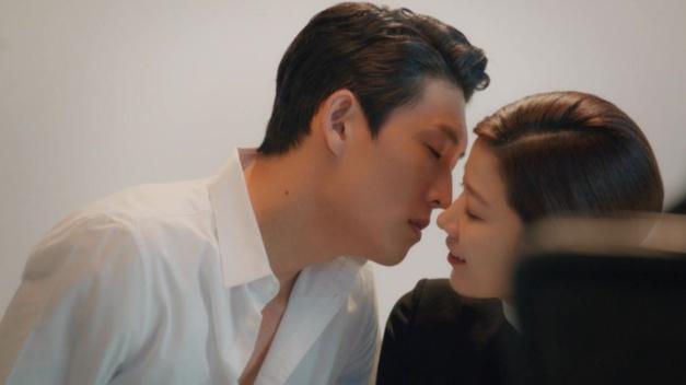 Misty Go Joon, DR
