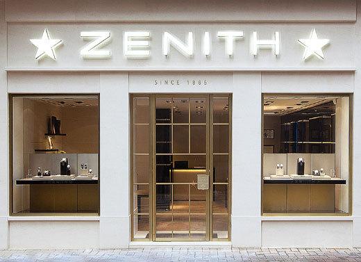 Zenith : une boutique à Hong Kong au cœur de Causeway Bay
