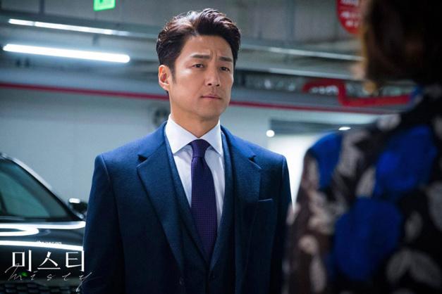 Ji Jin-hee Misty, DR