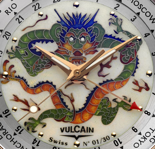 Vulcain Cricket Aviator GMT Edition limitée The Dragon