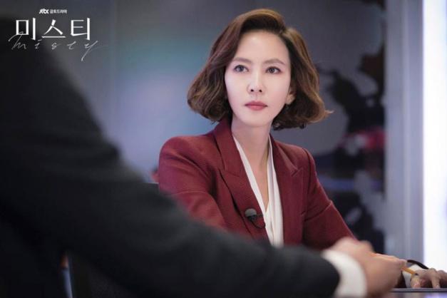 Misty, Kim Nam-Joo, DR