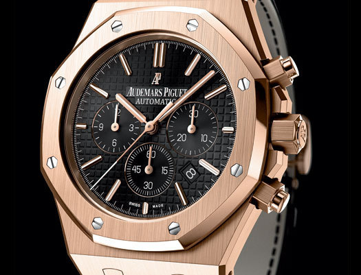 Audemars Piguet Chronographe Royal Oak 41 mm