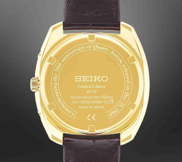 Seiko fête les 50 ans de la Quartz Astron avec une édition limitée GPS Solaire en or