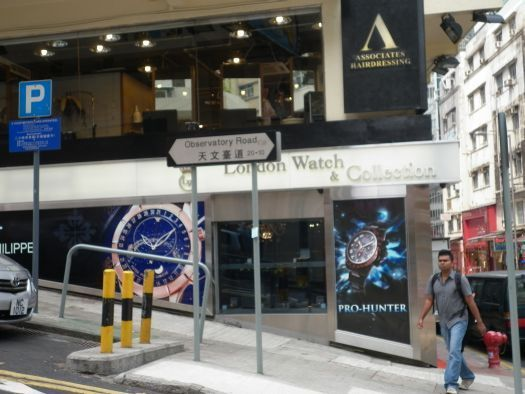 London Watch and Collection, Hong Kong