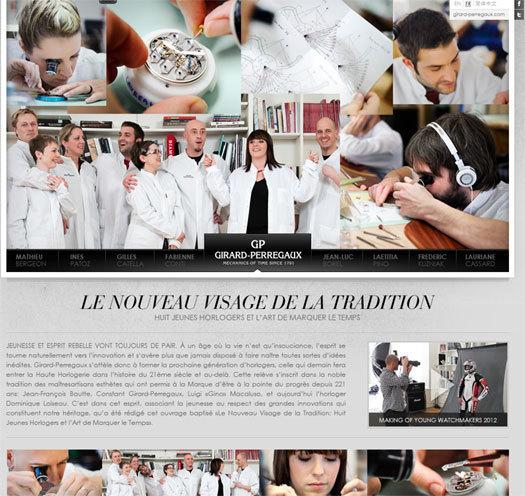 The New Face of Tradition : Girard-Perregaux présente huit jeunes horlogers et l'art de marquer le temps…