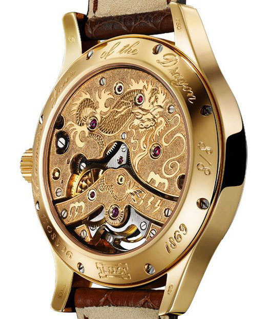 Chopard L.U.C Tourbillon Dragon