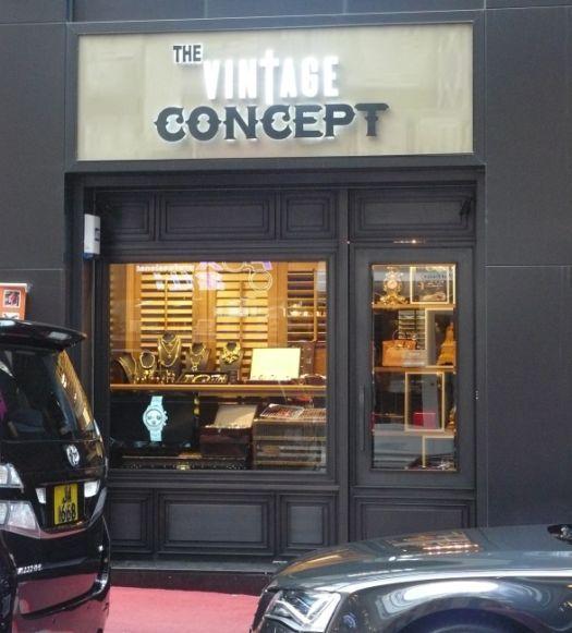 The Vintag Concept, Hong Kong