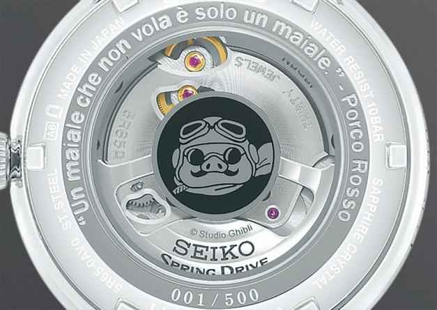 Seiko Présage Porco Rosso