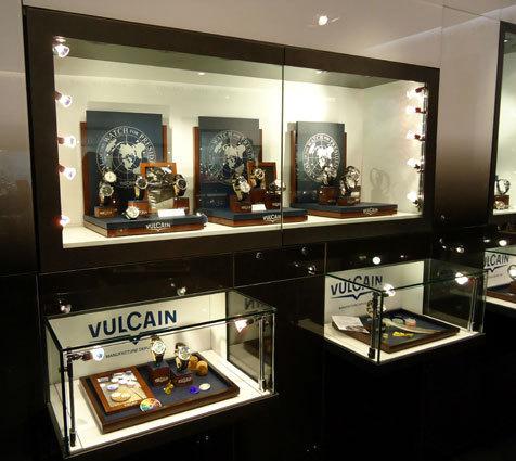 Vulcain chez Royal Quartz à Paris
