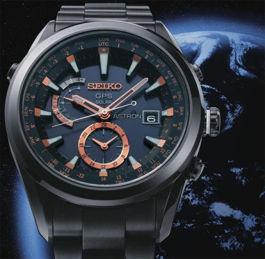 Seiko Astron GPS solaire