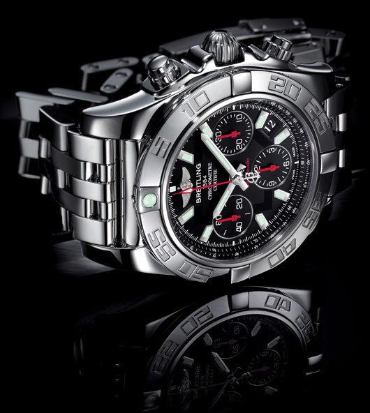 Breitling Chronomat 41 Limited