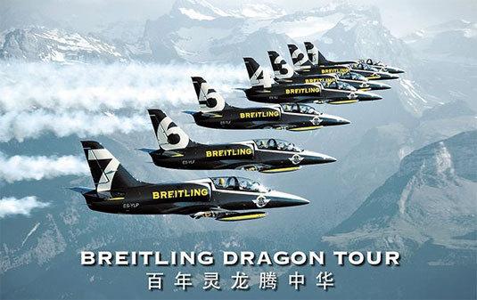 Breitling Dragon Tour 2012 : Breitling à la conquête de l'Asie