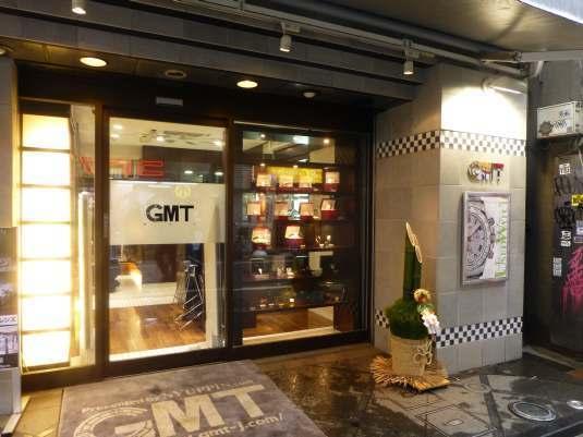 GMT Tokyo
