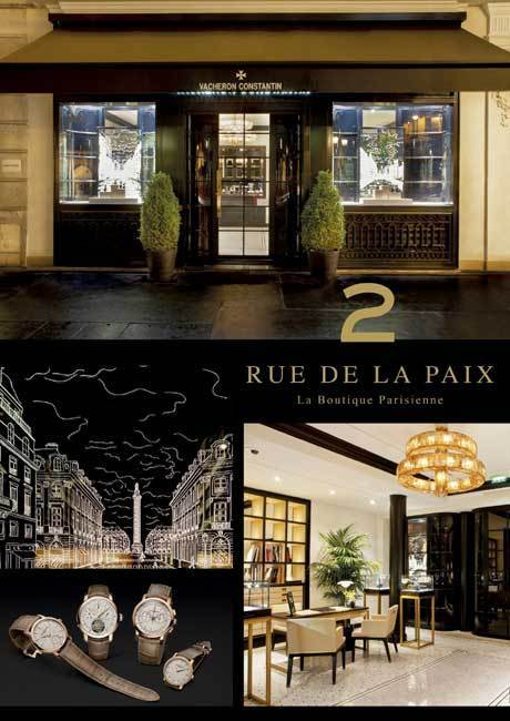 Vacheron Constantin : quatre Patrimony en éditions limitées… à l'heure de Paris