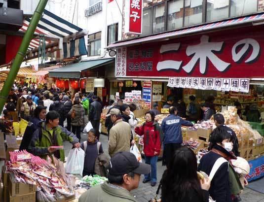 Tokyo : Quark Real Watches, des montres de luxe d'occasion dans Ameyoko Arcade (Ueno)