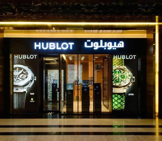 Hublot Koweit