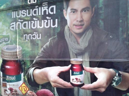 Bangkok : une Panerai circule dans une pub pour des soupes dans les rues de la ville