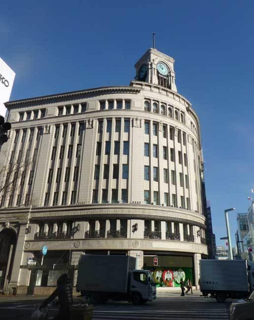 Tokyo : bilan du Congrès International d'horlogerie 2013