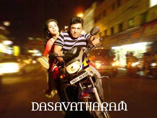 Dasavatharam, DR
