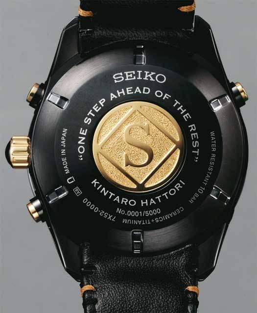 Seiko Astron GPS Solaire Edition Limitée Kintaro Hattori