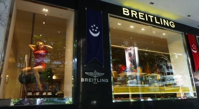 Breitling Singapour : une belle boutique de 220 m2