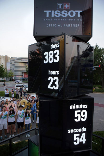 Horloge Tissot à Incheon / Corée du sud