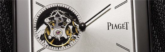 Piaget Altiplano tourbillon : le retour aux sources avec une splendide montre gousset carrée