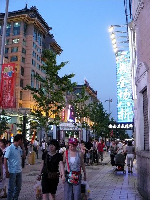 Wangfujing dajie, artère commerçante de Pékin où se concentre l'offre horlogère