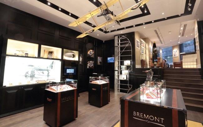 Bremont ouvre un flagship en plein coeur de Hong Kong
