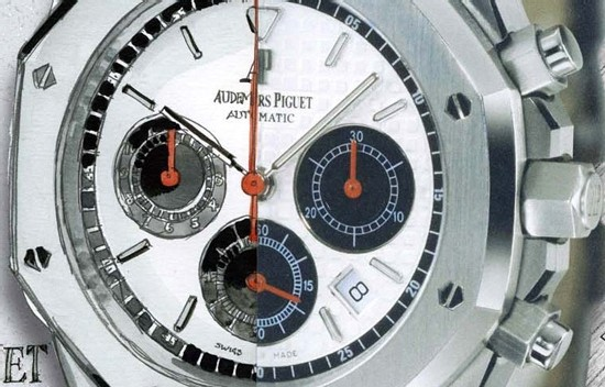 Chronographe Royal Oak Tour Auto 2007 Audemars Piguet