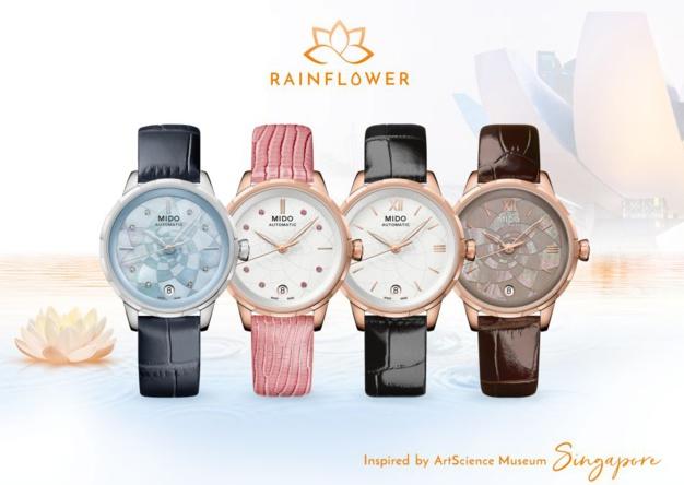 Rainflower : quand Mido rend hommage à l'ArtScience Museum de Singapour avec une montre très féminine