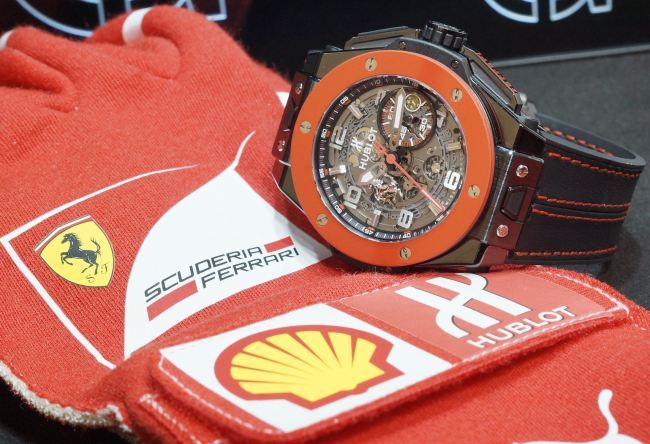 Hublot Big Bang Ferrari Hong Kong