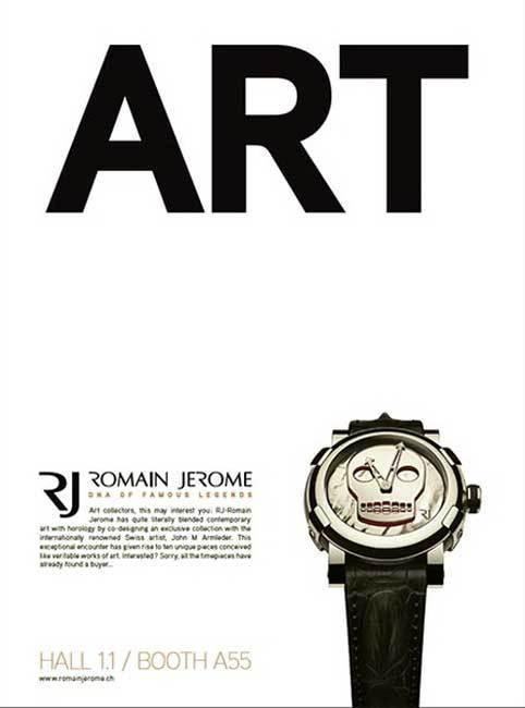 RJ- Romain Jerome : campagne de l'année 2013