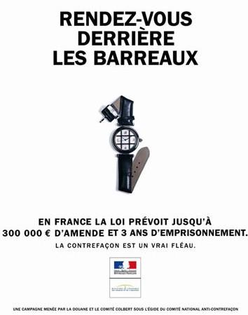 France : nouvelle campagne anti-contrefaçon