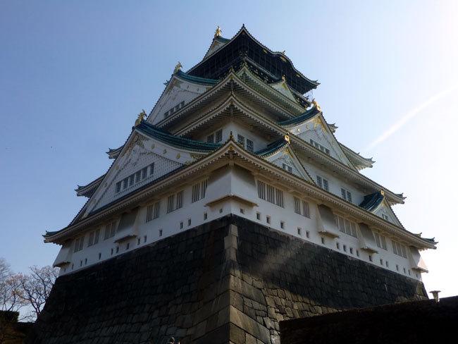 Osaka : Château de Toyotomi Hideyoshi