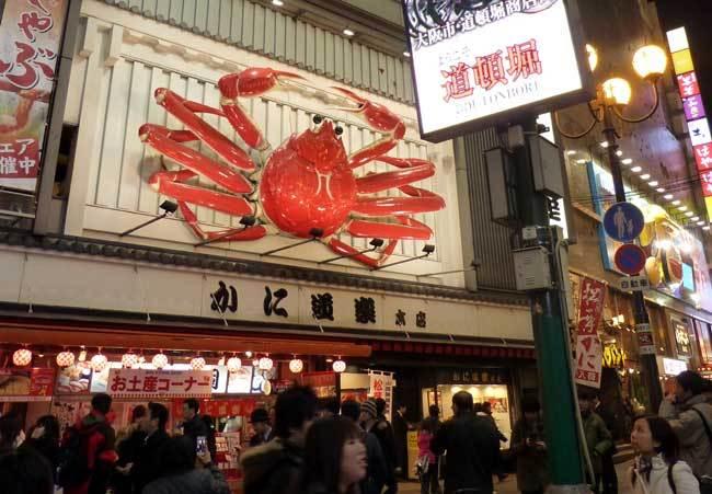 Osaka : restaurant Kani-Doruaku