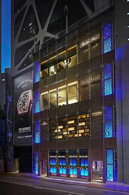 Maison Franck Muller à Hong Kong
