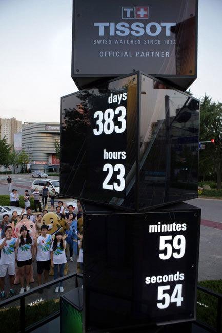 Tissot : chronométreur officiel des 17e Jeux asiatiques en 2014 d'Incheon