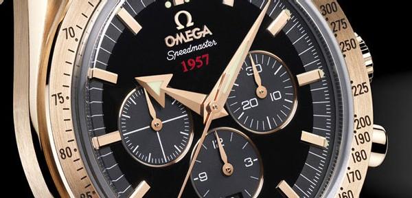 Omega Speedmaster Professionnal