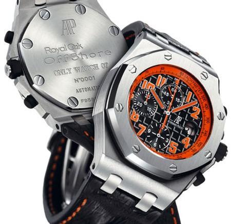 Only Watch 2007 : la vente aura lieu à Monaco le jeudi 20 septembre prochain