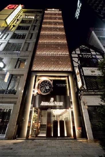 Audemars Piguet conquiert le célèbre quartier Ginza à Tokyo